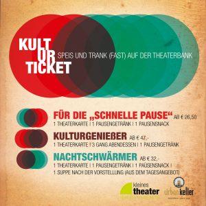 kulturticket 300x300 - KultUR-Ticket